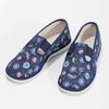 Granatowe wzorzyste kapcie dziecięce bata, niebieski, 379-9012 - 16